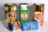 식사를 위한 알루미늄 호일 식품 포장 필름 또는 플라스틱에 의하여 인쇄되는 박판으로 만들어진 포장 필름 롤