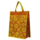 A promoção personalizou os sacos de Tote pequenos imprimidos (LJ-225)