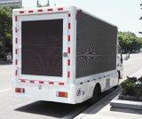 Isuzuの移動式掲示板のトラック(トラックを広告する)