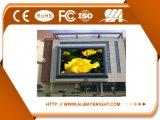 Pantalla de visualización barata de LED de la publicidad al aire libre del precio P8 de China