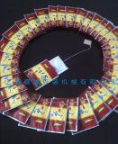 Maquinaria del embalaje del polvo del té (XY-86A)