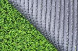 Home DecorationのためのU Shapeの庭Synthetic Artificial Grass Turf