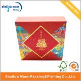 Concevoir la boîte de empaquetage de cadeau glacé de luxe de forêt (AZ-121702)