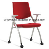 Precio de la silla de la oficina del acoplamiento de los muebles de oficinas, precio de la silla del balanceo de la oficina