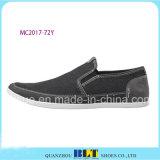 灰色カラー二重縫う革靴