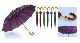 12 Rippe-automatischer Fiberglas-windundurchlässiger Rand-hölzerner Regenschirm (YS-25123516R)