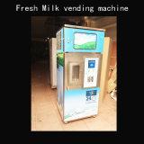 セリウムが付いている健全で新しいミルクの自動販売機