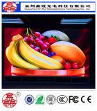 Votre couleur de confiance Couleur pleine couleur P4 SMD Écran d'affichage à LED intérieur Affichage d'écran 256 mm * 128 mm
