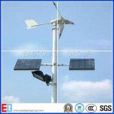 Vidro Low-E de alta qualidade (vidro isolante Low-E) Eglo004