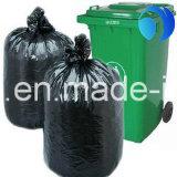 プラスチックごみ袋を包む色刷