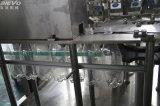 SGSの充填機を洗う自動炭酸水