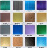 Feuilles décoratives colorées par 4X8 personnalisées d'acier inoxydable pour le panneau de mur