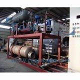 O melhor secador do alimento/máquina industrial de venda secador de gelo/máquina de secagem gelo do vácuo