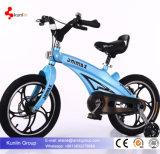 Bici del cabrito de 2017 nuevos productos/bicicleta de cuatro ruedas del niño