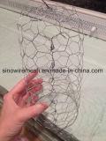 養鶏場のための電流を通された金網の網