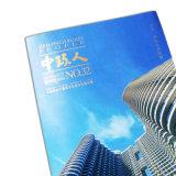Impressão especial especializada em revistas de papel de arte com estampagem a quente