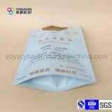 薄板にされた袋の包装の茶かコーヒーはZiplockが付いている袋を立てる
