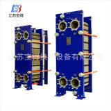 Cipの暖房、太陽暖房のための250 Kg/Sのガスケットの版の熱交換器