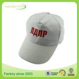 Gorra de béisbol llana con la venta al por mayor de la insignia del bordado