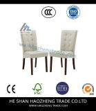 2肘のない小椅子のHzdc161家具のモル灰色セット