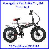 뚱뚱한 페달을 접히는 20inch는 전기 발동기 달린 자전거 전기 자전거 E 자전거 지방질을 지원했다