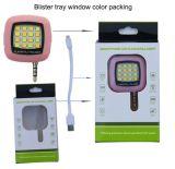 이동 전화를 위한 도매 공장 가격 Selfie 지팡이 LED 저속한 빛 또는 정제 또는 사진기