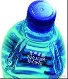 Машина лазера СО2 для маркировки/кодирвоания серийного номера