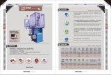 Машина замотки обмотки сердечника воздуха CNC автоматическая от фабрики