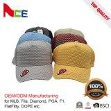 卸し売りカスタム白い野球帽またはアメリカの野球帽または小さい野球帽