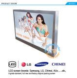 Monitor ao ar livre impermeável legível de 49 polegadas da luz solar para o LCD que anuncia (MW-49OB)