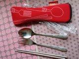 袋袋のパッケージとセットされる携帯用旅行ステンレス鋼の食事用器具類
