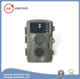 12MP 720p IP56 Waterproof Infrared Farm Security Camera