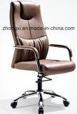 사무실 프로젝트를 위한 현대 회의 의자 여가 의자 컴퓨터 의자