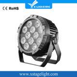 La IGUALDAD impermeable de 12PCS RGB LED puede luz del disco