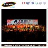 Im Freien farbenreiche Bekanntmachenbildschirmanzeige des Bildschirm-P5