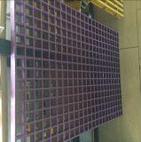 /Fiberglass/를 비비는 고강도 소형 Mesh/FRP/GRP에 의하여 주조되는 격자판 또는 보도