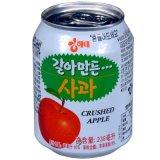 Apfelsaft-Puder für Getränke-und Nahrungsmittelaroma