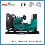 50kw aprono il gruppo elettrogeno elettrico di potenza di motore diesel