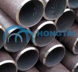 厚い壁中国は継ぎ目が無い合金に鋼管JIS Stba22 G3462をした