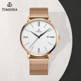 Moda de alta qualidade próprio relógio de pulso de grife Custom Logo Brand Watch Men's Watch 72713