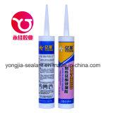 Chinesische chemische universelle transparente Silikon-Glasdichtungsmasse (YX-688)