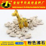 Zeolita natural de los fabricantes de Clinoptilolite de la zeolita para la agricultura