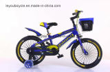 باردة أطفال درّاجة درّاجة لأنّ [أوتست] سفر ([ل-ك-043])