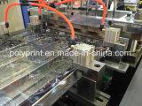 機械を形作るPet/PS/PVCのふた