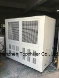 luftgekühlter Kühler des Wasser-55kw (15TR) mit Shell und Gefäß-Wärmetauscher