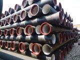 K9給水の延性がある鋳鉄の管