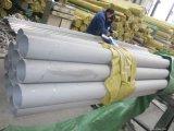 AISIの304/316Lによって冷間圧延されるステンレス鋼の継ぎ目が無い管