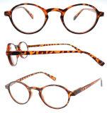 EyewearレトロのガラスかプラスチックEyewearまたは方法Eyewear