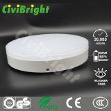 丸型24W LEDの天井灯をつける寝室