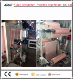 Het gematigde PE OPP van het Document van de Computer Broodje van de Aluminiumfolie van het Huisdier aan de Scherpe Machine van Bladen (gelijkstroom-HK)